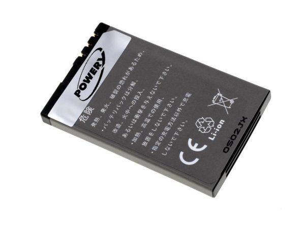 Μπαταρία κινητού τηλεφώνου   Nokia 5310 Xpress Music/ type BL-4CT  BL-4CT 3.7V 600mAh Li-ion  (B5310)