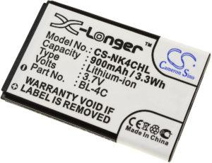 Μπαταρία κινητού τηλεφώνου    Nokia 5100/6100  3.7V 900mAh Li-ion  (B6100-H)
