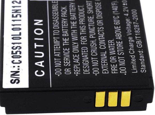 Μπαταρία κινητού τηλεφώνου   Caterpillar CAT B25/ type UP073450AL  3.7V 1450mAh Li-ion  (B9B25)