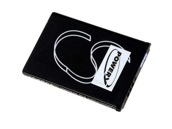 Μπαταρία κινητού τηλεφώνου   Samsung GT-E1150/ type AB463446BC  3.7V 650mAh Li-ion  (BE2550)
