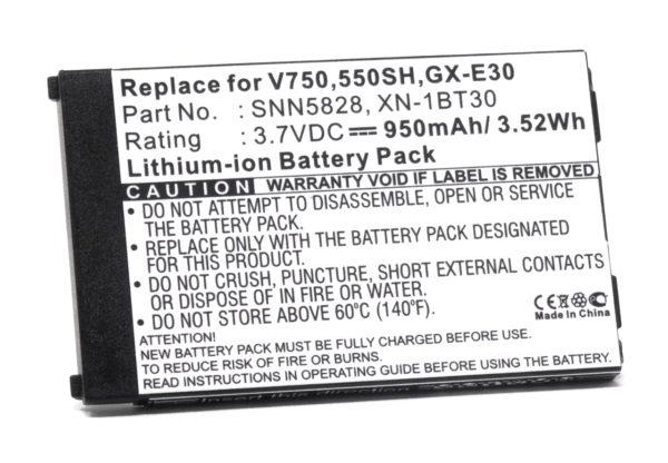 Μπαταρία κινητού τηλεφώνου   Sharp GX15/ GX30  XN-1BT30 3.7V 950mAh Li-ion  (BGX30)