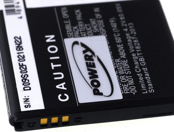 Μπαταρία κινητού τηλεφώνου     Samsung Galaxy 551 / Wave 533 / GT-i5510 / type EB494353VU  3.7V 1300mAh Li-ion  (BI533H)