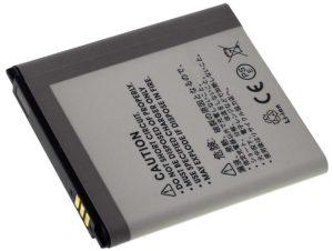 Μπαταρία κινητού τηλεφώνου   Samsung Galaxy Beam/ GT-I8520/ type EB564465LU  3.7V 2000mAh Li-ion  (BI8520)