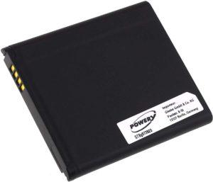 Μπαταρία κινητού τηλεφώνου   Samsung K Zoom / type EB-BC115BBE  3.8V 2400mAh Li-ion  (BKZ)