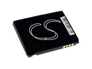 Μπαταρία κινητού τηλεφώνου   LG LX600/ LG Lotus  3.7V 850mAh Li-ion  (BLX600)