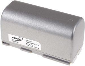Μπαταρία βιντεοκάμερας    Canon BP-617  7.2V 2200mAh Li-ion  (C0617-1.8L)