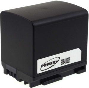 Μπαταρία βιντεοκάμερας     Canon VIIA HF G30 / type BP-820  7.4V 1780mAh Li-ion  (C0820)