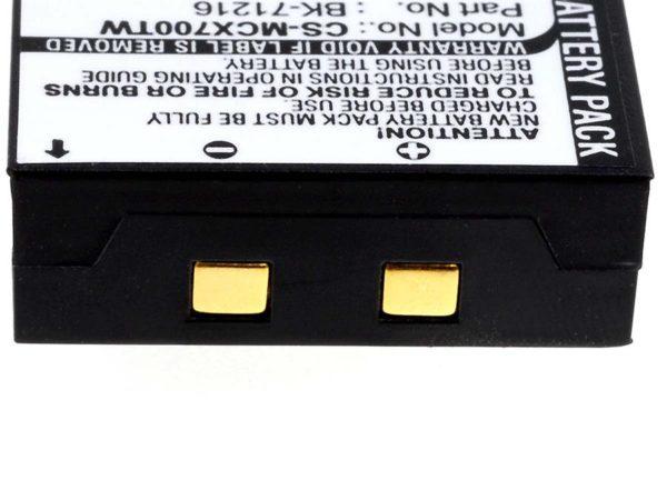 Μπαταρία VHF   Cobra MicroTalk LI3900-LI6700/ type MN-0160001  7.4V 700mAh Li-ion  (F9LI3900)