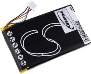Μπαταρία GPS   Asus S102  3.7V 1250mAh Li-polymer  (G9S102)