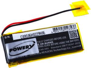 Μπαταρία ασύρματων ακουστικών    Cardo Scala Rider Q3 / type WW452050PL  3.7V 320mAh Li polymer  (H9Q3)