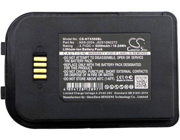 Μπαταρία barcode scanner     Bluebird Pidion BIP-6000 / Nautiz X5 eTicket / type 6251-0A  3.7V 5200mAh Li-ion  (O9BIP6000)