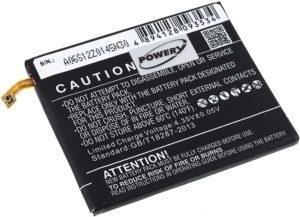 Μπαταρία smartphone   Acer Liquid E600 / type BAT-F10(11CP5/56/68)  3.8V 2500mAh Li polymer  (P0LE600)