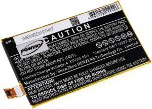 Μπαταρία smartphone   Sony Ericsson Xperia Z5c / type LIS1594ERPC  3.8V 2600mAh Li polymer  (P5XZ5)