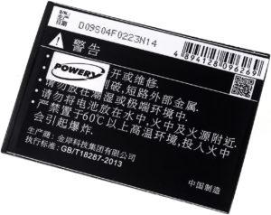 Μπαταρία smartphone     Oppo Find 7  / Find 7 Lite / type BLP569  3.7V 2100mAh Li-ion  (P9F7-S)