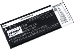 Μπαταρία smartphone    Samsung Galaxy Note 4 / SM-N9100 / type EB-BN916BBC with NFC-Chip  3.85V 3000mAh Li-ion  (P9SMN91NFC)