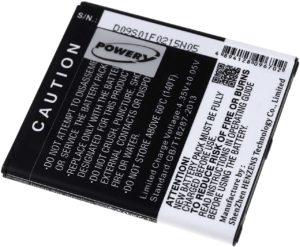 Μπαταρία smartphone    Samsung Galaxy Grand Prime / SM-G5309 / type EB-BG530BBC  3.8V 2600mAh Li-ion  (PSMG530-E)