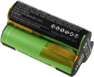 Μπαταρία για   AEG Electrolux Junior 2.0 / type Type141  3.6V 2000mAh NiMH  (RJ2)