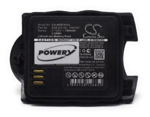 Μπαταρία ασύρματου τηλεφώνου    Ascom  Talker 9D24 MKII / Raid2 Talker MKII / type 660088  3.7V 700mAh Li-ion  (S9D24)