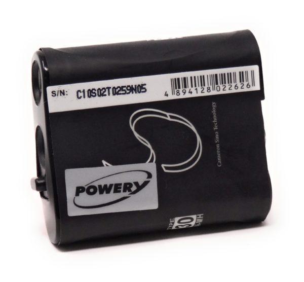 Μπαταρία ασύρματου τηλεφώνου    Panasonic KX-TG2205 / type HHR-P402  3.6V 1200mAh NiMH  (SP402)