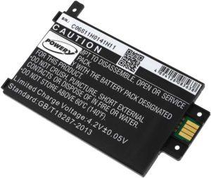Μπαταρία για   Amazon Kindle Paper 2014 Version / type 58-000008  3.7V 1600mAh Li-ion  (V9KPW1)