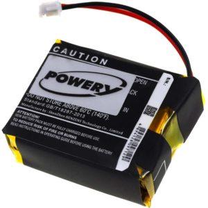 Μπαταρία για   SportDog SD-1825 / type SAC00-12542  7.4V 520mAh Li polymer  (V9SD1825)