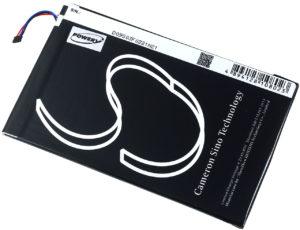 Μπαταρία για tablet    Acer Iconia Tab 8 / type A1311  3.7V 4500mAh Li-Polymer  (NT0A1311)
