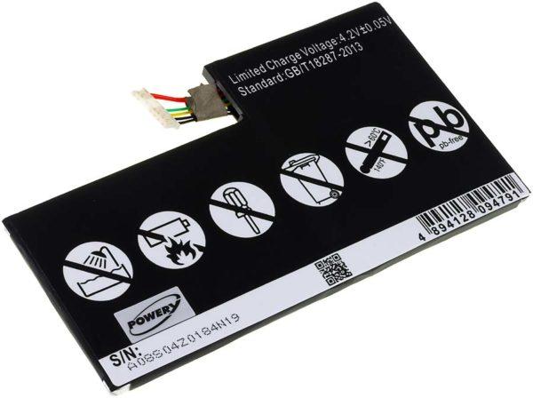 Μπαταρία για tablet   Lenovo ThinkPad X200 series  3.7V 5340mAh Li-Polymer  (NT0A1810)