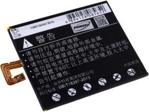 Μπαταρία για tablet    Lenovo IdeaPad S5000 / type L13D1P31  3.8V 3550mAh Li-Polymer  (NT7S5000)