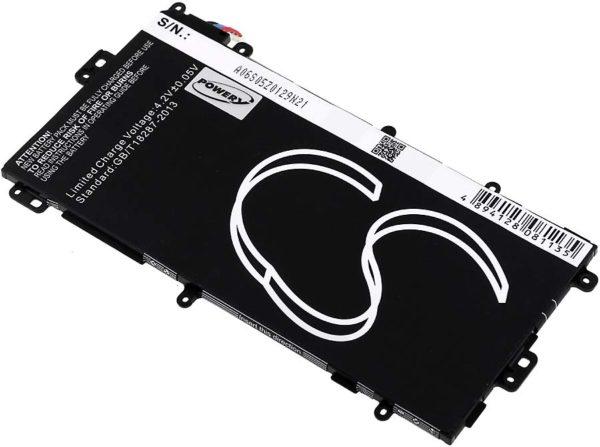 Μπαταρία για tablet   Samsung GT-N5100 / type SP3770E1H  3.7V 4600mAh Li-Polymer  (NT9N5100)