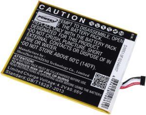 """Μπαταρία για tablet    Amazon Kindle Fire HD 7"""" / SQ46CW / type 58-000084  3.7V 3500mAh Li-Polymer  (NT9SQ46)"""