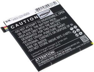 Μπαταρία για tablet    Amazon Kindle Fire HD 6 / ST06 / type 26S1006  3.7V 3400mAh Li-Polymer  (NT9ST06)