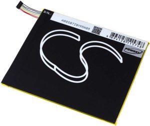 Μπαταρία για tablet    Amazon Kindle Fire HD 10 / type ST10  3.7V 3800mAh Li-Polymer  (NT9ST10)