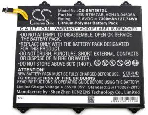 Μπαταρία για tablet     Samsung Galaxy Tab E 9.6 XLTE / SM-T560NU / type EB-BT567ABA  3.8V 7300mAh Li-Polymer  (NT9T560-E)